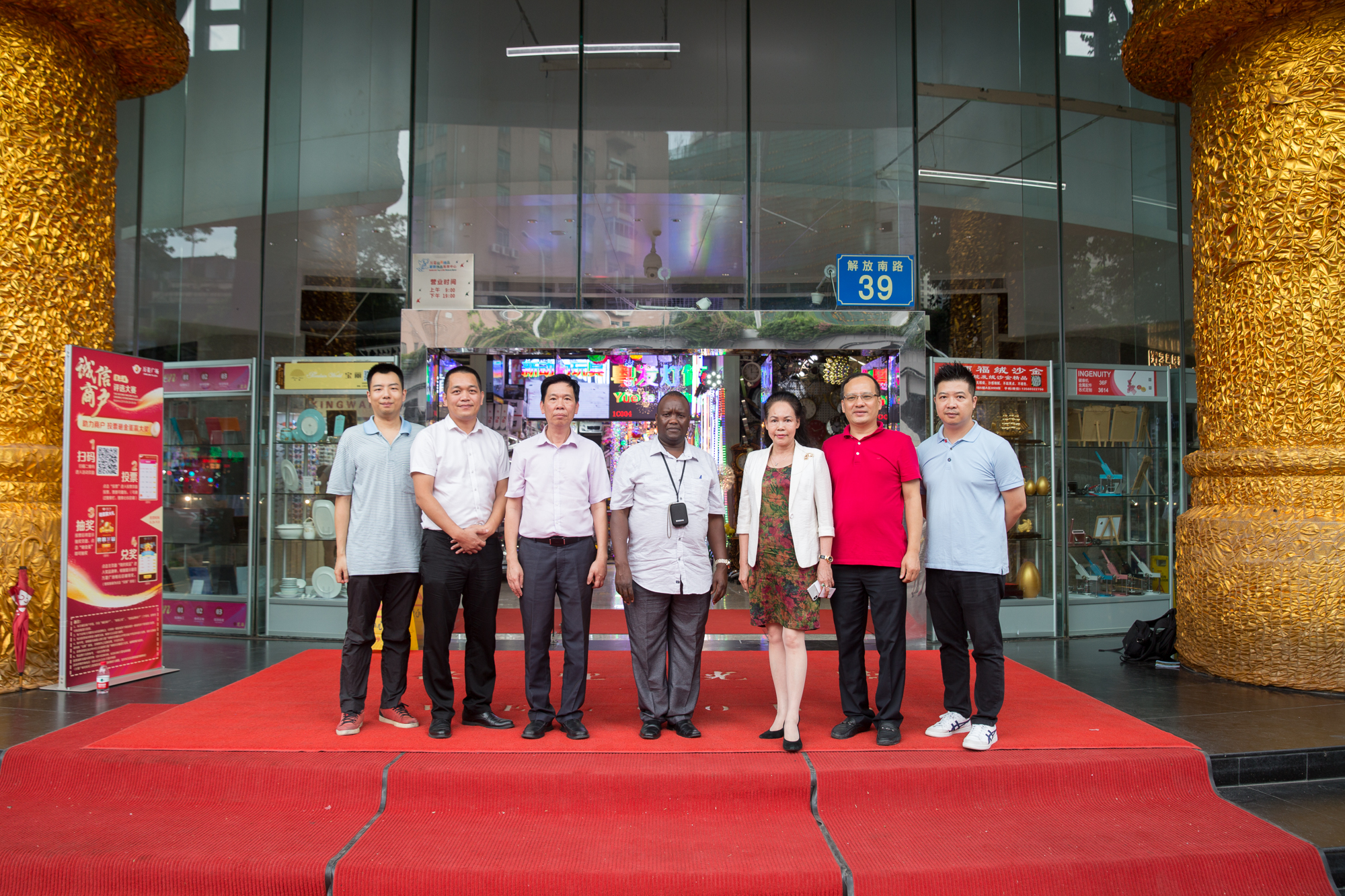 Kenya Business Delegation Visits Wanling Square