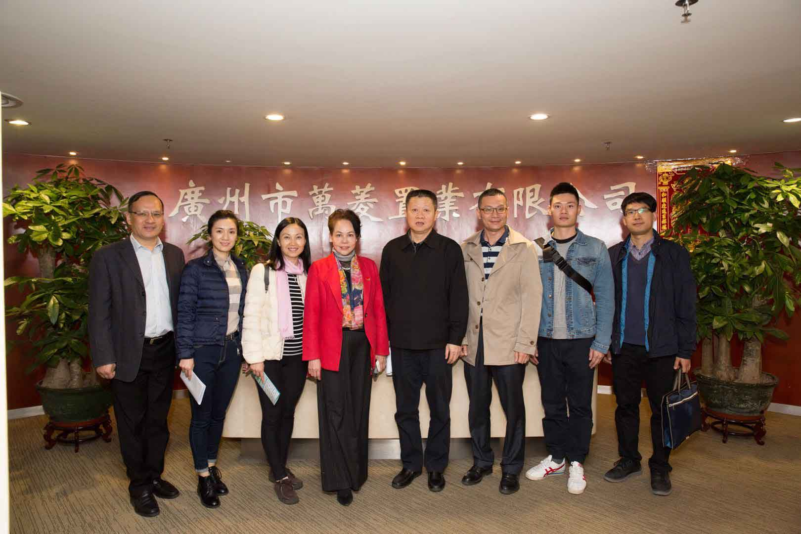 Delegation of Standing Committee of Chengdu Municipal People's Congress of Sichuan Province visited Wanling people's Congress Liaison Station for guidance