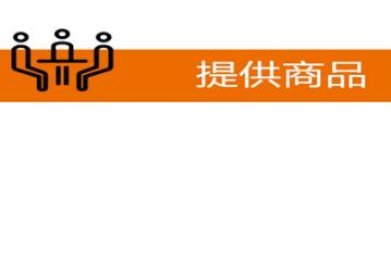 Alibaba online services