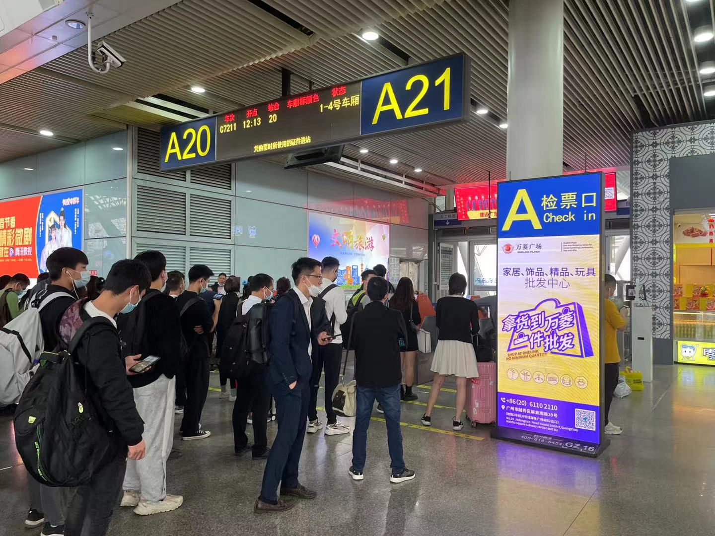 At the peak of the exhibition passenger flow in March, Wanling once again seized the
