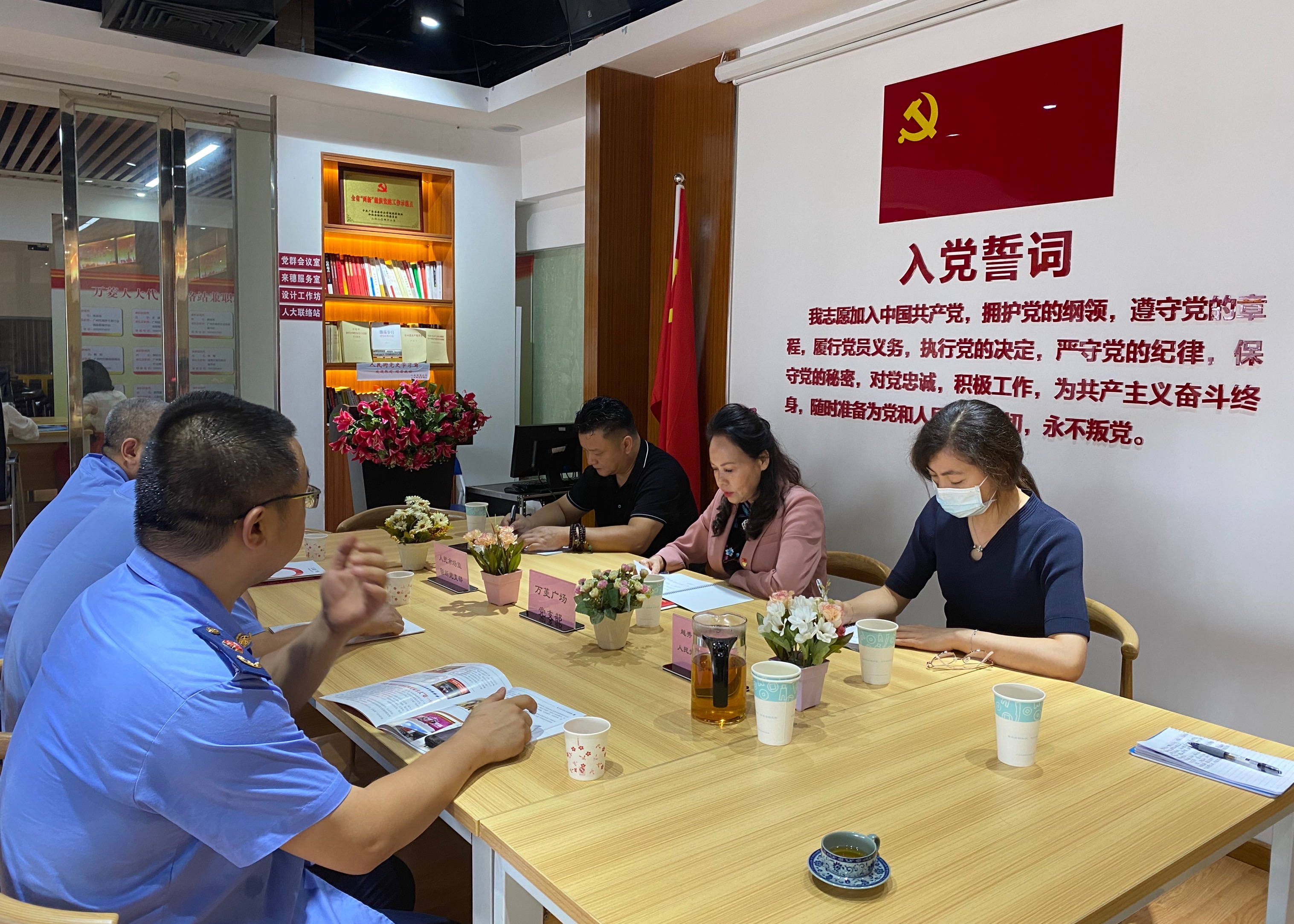 Wanling Party branch and market supervision office party branch carry out joint construction activities